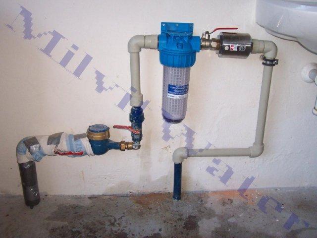Zařízení k magnetické úpravě vody